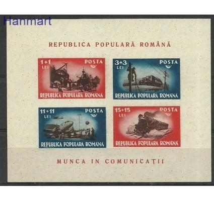 Znaczek Rumunia 1948 Mi bl 38 Czyste **