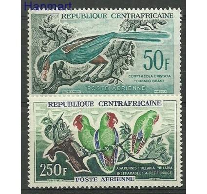 Znaczek Republika Środkowoafrykańska 1962 Mi 31-32 Czyste **