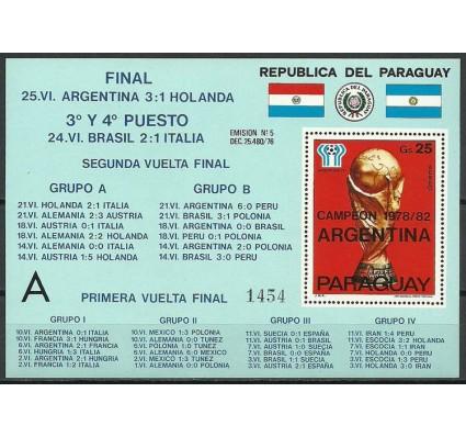 Znaczek Paragwaj 1978 Mi bl 329(A) Czyste **