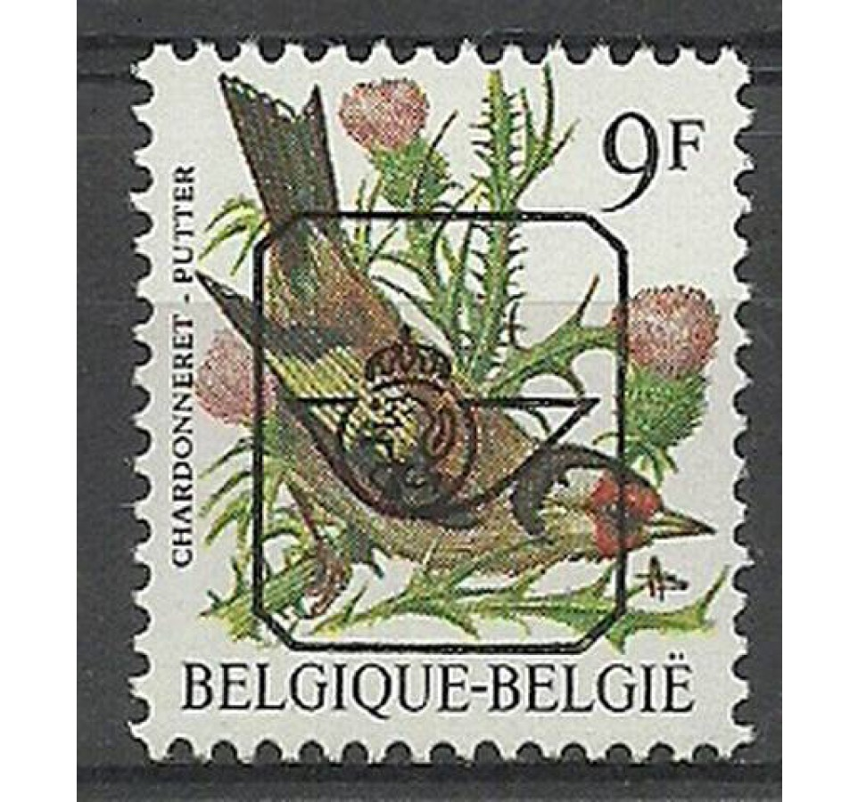 Belgia 1985 Mi XV2242 Czyste **