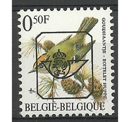 Znaczek Belgia 1996 Mi W2476 Czyste **