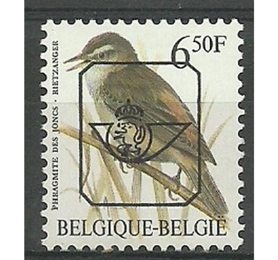 Belgia 1994 Mi XV2629 Czyste **