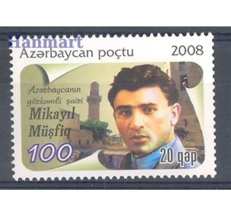 Azerbejdżan 2008 Mi 725 Czyste **