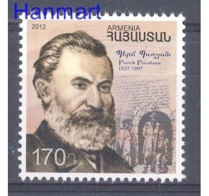 Znaczek Armenia 2012 Mi 805 Czyste **