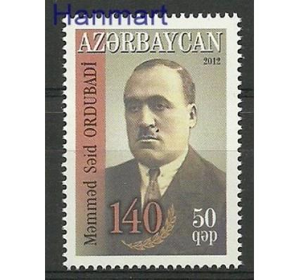Znaczek Azerbejdżan 2012 Mi 945 Czyste **