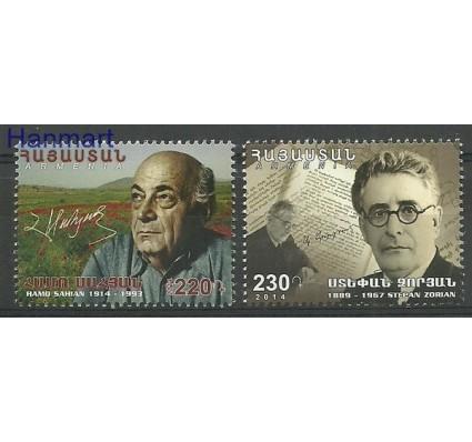 Znaczek Armenia 2014 Mi 904-905 Czyste **