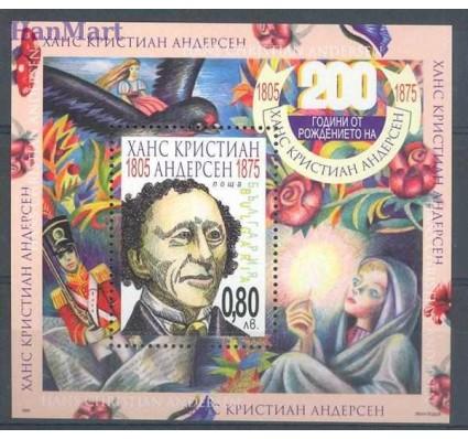Znaczek Bułgaria 2005 Mi bl 274 Czyste **