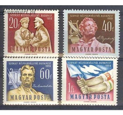 Znaczek Węgry 1959 Mi 1629-1632 Czyste **