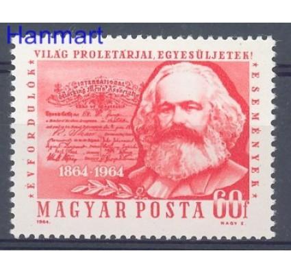 Znaczek Węgry 1964 Mi 2068 Czyste **