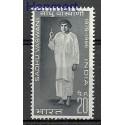 Indie 1969 Mi 490 Czyste **