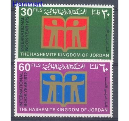Znaczek Jordania 1973 Mi 874-875 Czyste **
