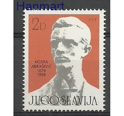Znaczek Jugosławia 1979 Mi 1794 Czyste **