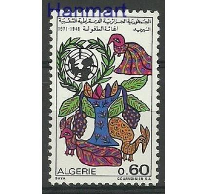 Znaczek Algieria 1971 Mi 578 Czyste **