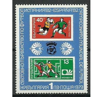 Znaczek Bułgaria 1979 Mi 2839 Czyste **
