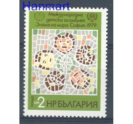Znaczek Bułgaria 1979 Mi 2798 Czyste **