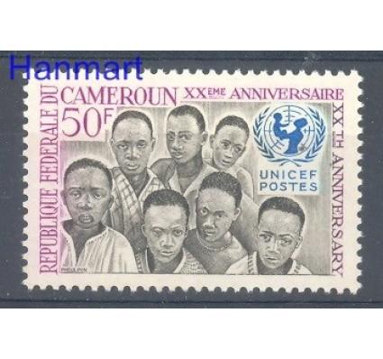 Znaczek Kamerun 1966 Mi 489 Czyste **