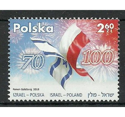 Znaczek Polska 2018 Mi 5034 Fi 4884 Czyste **