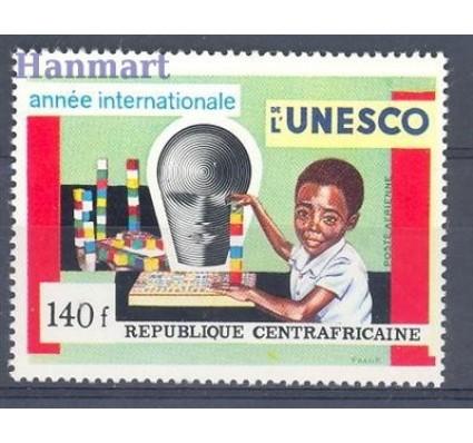 Znaczek Republika Środkowoafrykańska 1971 Mi 257 Czyste **
