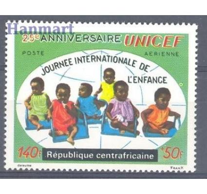 Znaczek Republika Środkowoafrykańska 1971 Mi 258 Czyste **