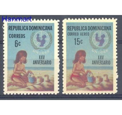 Znaczek Dominikana 1971 Mi 987-988 Czyste **