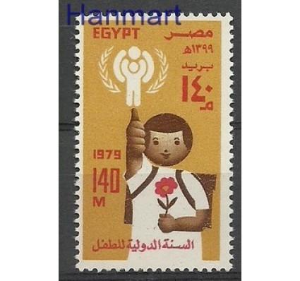 Znaczek Egipt 1979 Mi 1326 Czyste **
