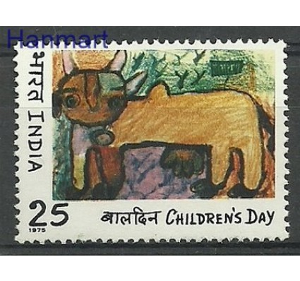 Znaczek Indie 1975 Mi 658 Czyste **
