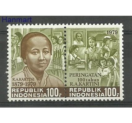 Znaczek Indonezja 1979 Mi 931-932 Czyste **