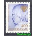 Jugosławia 1979 Mi 1779 Czyste **