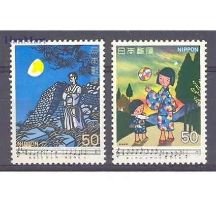 Znaczek Japonia 1979 Mi 1401-1402 Czyste **