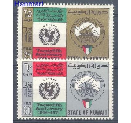 Znaczek Kuwejt 1971 Mi 531-532 Czyste **