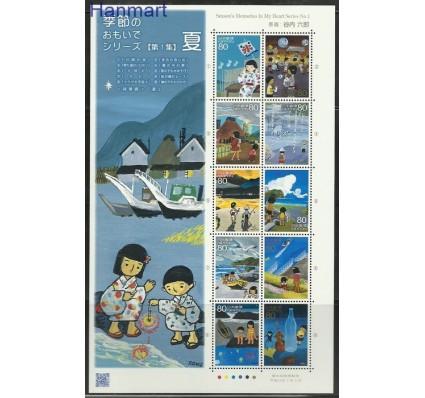 Znaczek Japonia 2012 Mi ark 6040-6049 Czyste **