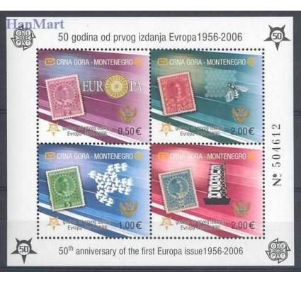 Znaczek Czarnogóra 2006 Mi bl 2 Czyste **
