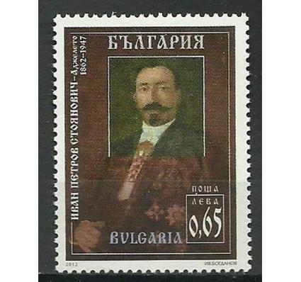 Znaczek Bułgaria 2012 Mi 5056 Czyste **
