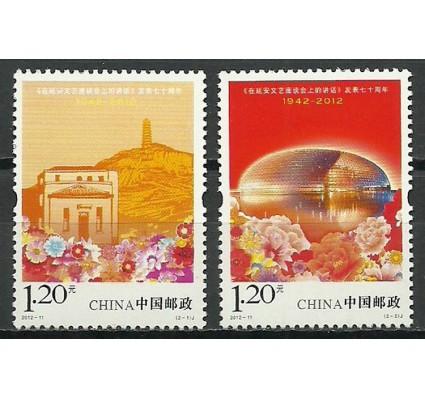 Znaczek Chiny 2012 Mi 4349-4350 Czyste **