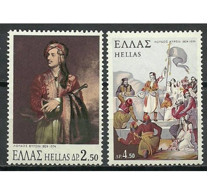 Znaczek Grecja 1974 Mi 1164-1165 Czyste **