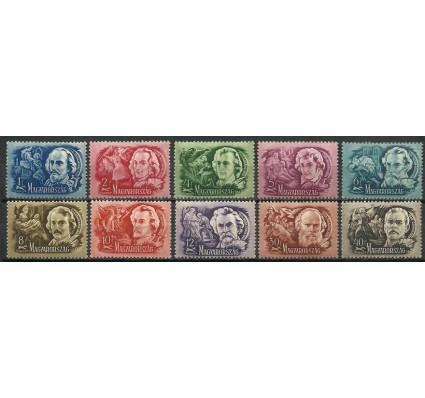 Znaczek Węgry 1948 Mi 1023-1032 Z podlepką *