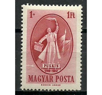 Znaczek Węgry 1949 Mi 1039 Z podlepką *