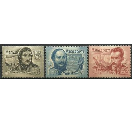 Znaczek Węgry 1955 Mi 1446-1448 Z podlepką *