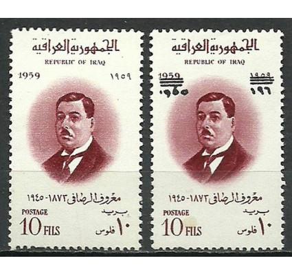 Znaczek Irak 1960 Mi 294I+II Czyste **