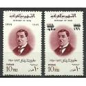 Irak 1960 Mi 294I+II Czyste **