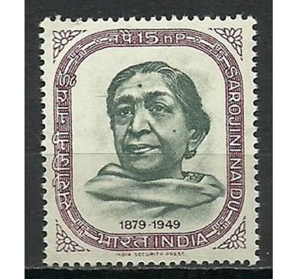 Znaczek Indie 1964 Mi 370 Czyste **