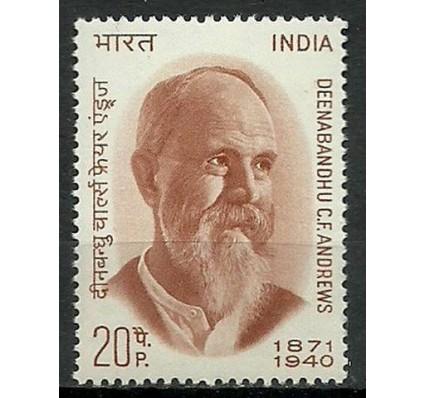 Znaczek Indie 1971 Mi 520 Czyste **