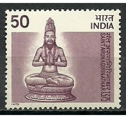 Znaczek Indie 1975 Mi 642 Czyste **