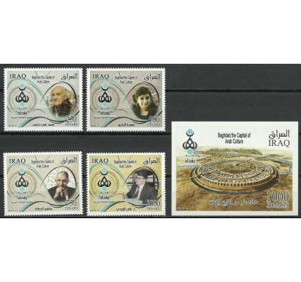 Znaczek Irak 2013 Mi 1907-1910+bl 141 Czyste **