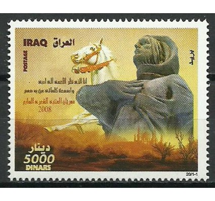 Znaczek Irak 2008 Mi 1761 Czyste **