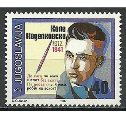 Znaczek Jugosławia 1987 Mi 2216 Czyste **