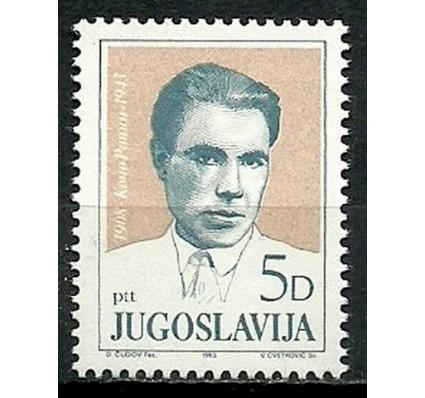 Znaczek Jugosławia 1983 Mi 2022 Czyste **