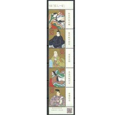 Znaczek Japonia 2012 Mi 6069-6073 Czyste **