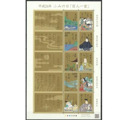Znaczek Japonia 2012 Mi ark 6074-6083 Czyste **