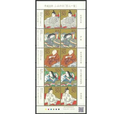 Znaczek Japonia 2010 Mi ark 5362-5366 Czyste **